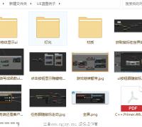 ue4新手蓝图功能