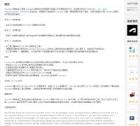 3DMAX官方杀毒工具更新  版本 2.1.0