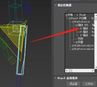请问3ds Max中BIP加了缩放控制器K了动画,导入U3D里发生整体变形,该怎么解决?或...