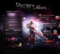《勇士之神》warriors of gods 游戲UI設計