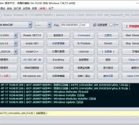 Autodesk软件卸载重装,注册表清除工具