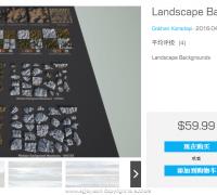 虚幻四季山石变化场景Landscape Backgrounds