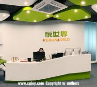 【广州悦世界】高薪诚聘 角色/场景原画、3D角色/场景/动作/特效、UI/游戏广告