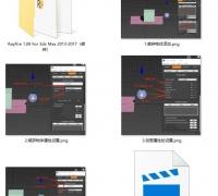 破碎軟件(附帶流程截圖講解以及最終效果視頻)