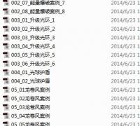 U3D特效最全初步教程~~