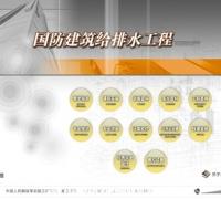 重庆影视动画公司专业承接多媒体制作,影视制作,3d动画制作服务