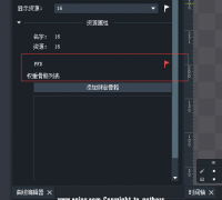 求教,有人知道龙骨动画的FFD功能怎么用么?