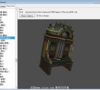 最终幻想14超强大模型查看器-FF14Explorer