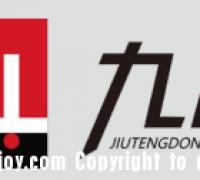【九腾网络科技有限公司】承接U3D特效/3D动作/3D动画