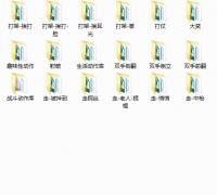 bip源文件