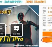 【震惊】兑换课程优惠码功能来了!