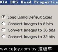 PhotoShop DDS图像打开编辑插件for CS3-CC 32&64BIT