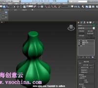 蓝海创意云推荐花瓶模型建模渲染花瓶模型