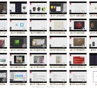 GUI動效基礎視覺設計視頻教程