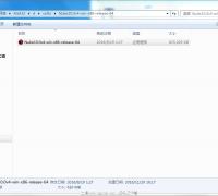 nuke10.0V4破解教程