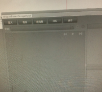 flash用dragonbones插件轉coco工程文件