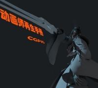 Cgpig-<动画师再生手册>公开讲座  更新第4课 POSE丰富度
