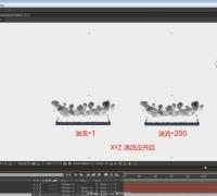CG王朝李老师的 fumefx 精品命令教程 淘宝网买的 绝对精品