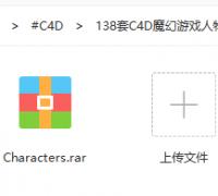 138套魔幻游戏角色模型C4D已转FBX