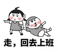 【广州深海游戏】8月急招3D动作、3D角色、UI设计、角色原画、广告设计等岗位!
