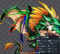 DragonBones发布4.6prerelease 支持蒙皮动画