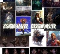 光线时代(北京)数码科技有限公司承接游戏美术外包