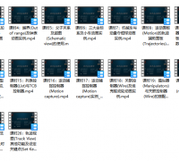3ds Max 2014角色绑定与动画技术精讲