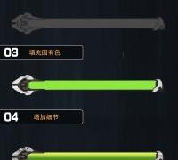 CGJOY NOX 游戲UI設計解秘 第二課 進度條制作
