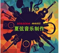 游戏音乐音效开发