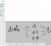 【精品】手绘板怎么用?教你如何利用手绘板画插画!
