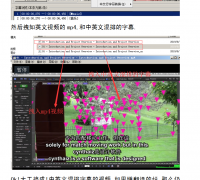 四種給視頻添加中英文字幕的方法_和諧版