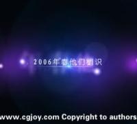 大气现代感十足的蓝色梦幻婚礼AE片头模板【超清1080P】