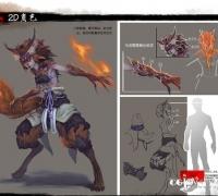 斗战神角色原画分享