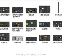 Unity3D特效常用 shader节点