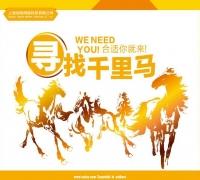 上海急聘游戲動畫5名,游戲特效4名求自薦,推薦!