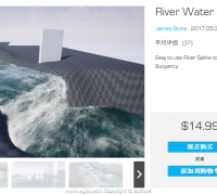 虚幻湍急的河流场景River Water Tool with Flow Buoyancy