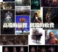 光线时代(太原)数码科技有限公司欢迎2d原画师的加入!