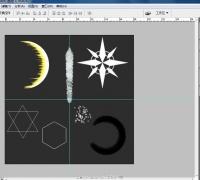 简简单单学特效贴图系列第4集 刀光 法阵等贴图的绘制