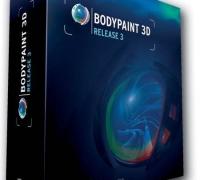 BodyPaint 3D R19 破解版