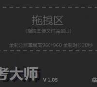 【老仲永医生】第十六章 参考大师!max效率插件【最新版1.06!!!】