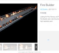 虚幻各种火焰燃烧源文件 Fire Builder