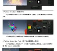 [筆記]關于虛幻材質常用節點的整理筆記中文版
