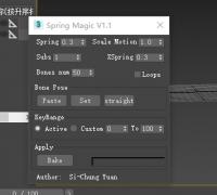 max实用飘带插件和批量导出fbx