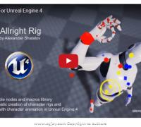 UE4中制作動畫的動畫制作插件