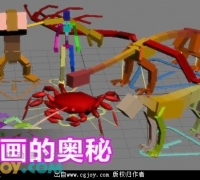 游戲動畫教程 ——骨骼的奧秘 在線免費觀看了