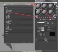 3d max渲染插件 pencil+4初级渲染讲解