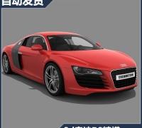 3dmax模型交通工具Audi R8奥迪r83d模型素材带贴图带内部结构灯光