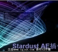 AE粒子星尘特效插件 Stardust 0.9.2 for WIN/MAC 含教程