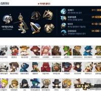 韩国可爱风格网游技能动作FLASH版
