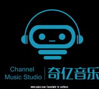 【奇亿音乐】接包啦,音乐、音效、配音